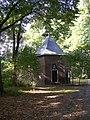 Expositie ruimte Kapel Weert - panoramio.jpg