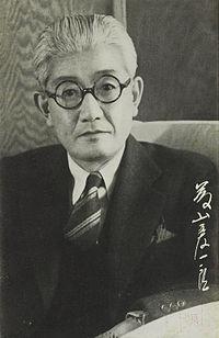 FUJIYAMA Aiichiro.jpg