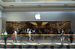 Apple Store Fairview Park Mall Kitchener