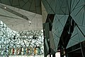 Federation Square indoor Melbourne.jpg