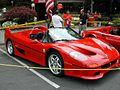 Ferrari F50.jpg
