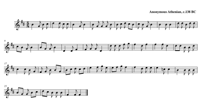 The first portion of the First Delphic Hymn, to be played on the kithara; the next section, not shown, is to be played on the aulos.
