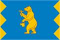 Flag of Mezhgorie (Bashkortostan).png