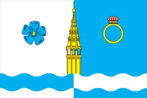 Privolzhsk - Image: Flag of Privolzhsk (Ivanovo oblast)