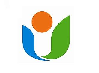 Uki, Kumamoto - Image: Flag of Uki Kumamoto