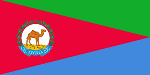 English: Presidential Flag of Eritrea