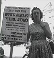 Flickr - Government Press Office (GPO) - Actress Hanna Meron Demonstration.jpg