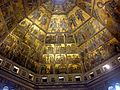 Florenz Baptisterium, von innen.JPG