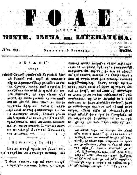 File:Foaie pentru minte, inima si literatura, Nr. 21, Anul 1 (1838).pdf