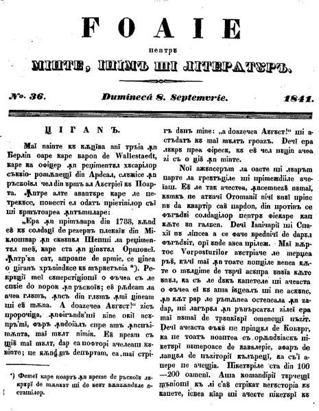 File:Foaie pentru minte, inima si literatura, Nr. 36, Anul 1841.pdf