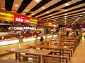 Food court in the SM City Square, Xiamen, China.JPG