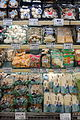 Food shops in Japan - DSC05045.JPG