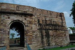 Fort Ratanpur2.JPG