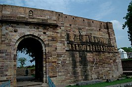 Fort Ratanpur