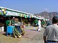 Friday market - panoramio.jpg