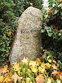 Friedhof der Dorotheenstädt. und Friedrichwerderschen Gemeinden Dorotheenstädtischer Friedhof Okt. 2016 - 2.jpg