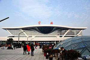 Front view of Ningbo Railway Station on the south.jpg
