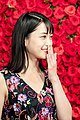 "Fukagawa Mai from ""Just Only Love"" at Opening Ceremony of the Tokyo International Film Festival 2018 (43801641170).jpg"