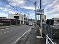Fukuoka Prefectural Road No.607 near border of Kasuya Town and Sasaguri Town.jpg