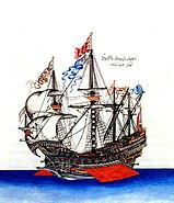 Göke (1495) the flagship of Kemal Reis