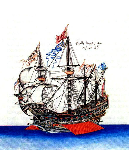 Sultan Bayezid II sent Kemal Reis to save the Arabs and Sephardic Jews of Spain from the Spanish Inquisition in 1492, and granted them permission to settle in the Ottoman Empire Goke (1495) the flagship of Kemal Reis.jpg
