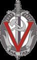 GPU 5th anniversary emblem.png