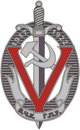 GPU 5. Jahrestag emblem.png