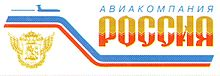 Logo storico della Rossija Airlines.
