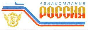 GTK Rossiya logo (1990s).jpg