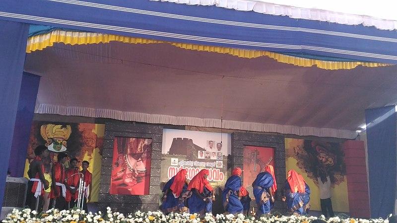 File:Gaddhika tribal dance Kerala.jpg