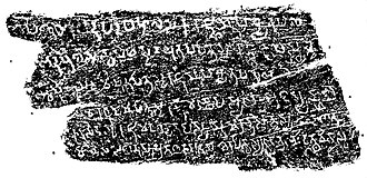 Rudrasena I (Saka king) - Gadha (Jasdan) inscription of Rudrasena, Saka Year 127 (204-205 CE).