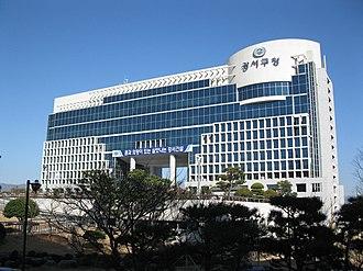 Gangseo District, Busan - District Office