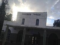GareBouznika.JPG