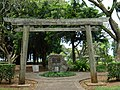 Gate to Rock Garden - Queen Liliuokalani Gardens, Hilo, Hawaii (2440453306).jpg