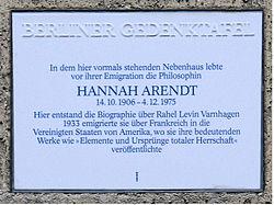 Photo of White plaque № 30998