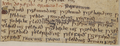 Genealogies of Swithred and Sigered of Essex - MS BL Add 23211.png