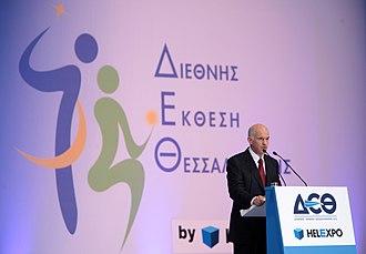 Thessaloniki International Trade Fair - Image: George Papandreou (junior) on ΔΕΘ