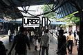 Getting to URBZ- The interesting path (3988874751).jpg