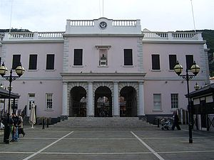 Government of Gibraltar - The Gibraltar Parliament building.
