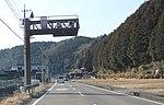 Gifu Prefectural Road Route 58 (Seki Nakanoho s2).jpg
