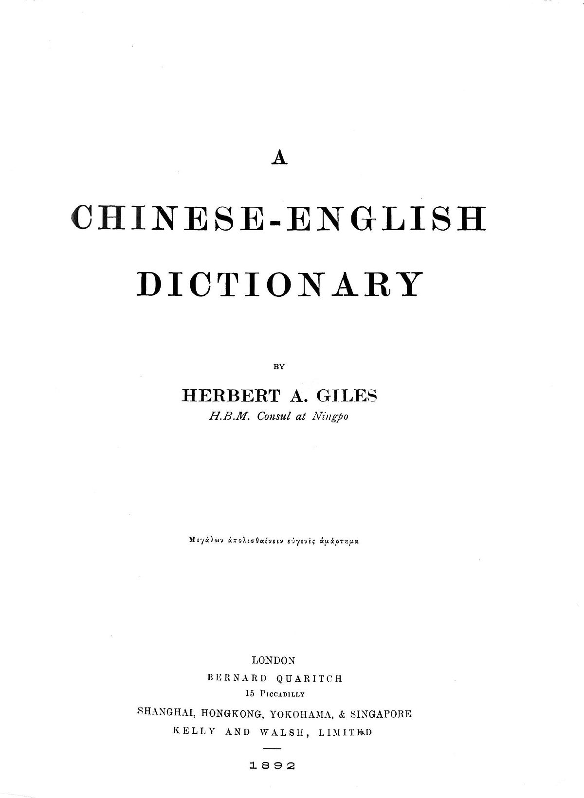 A Chinese–English Dictionary - Wikipedia