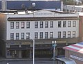 Gilmore Building from Tongass Narrows, Alaska.jpg