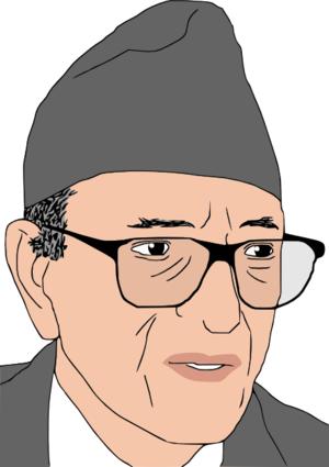 Sketch portrait of Girija Prasad Koirala, Prim...