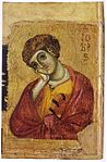 Giunta Croix San Ranierino Jean.jpg