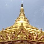 Globalpagoda