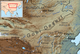 The Gobi Desert lies in the territory of the People's Republic of China and Mongolia.
