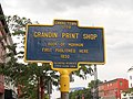 Grandin Print Shop sign Jul 2010.jpg