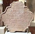 Grave of Adam Lukacsy 1732 budapest IMG 0368.JPG