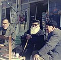 Greece - marketday scene 1972 (20573187451).jpg
