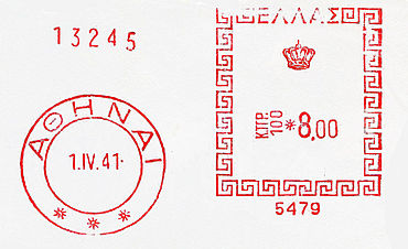 Greece stamp type A1A.jpg